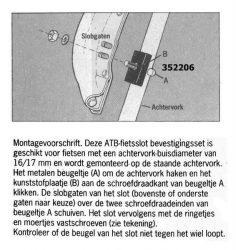 352206.JPG